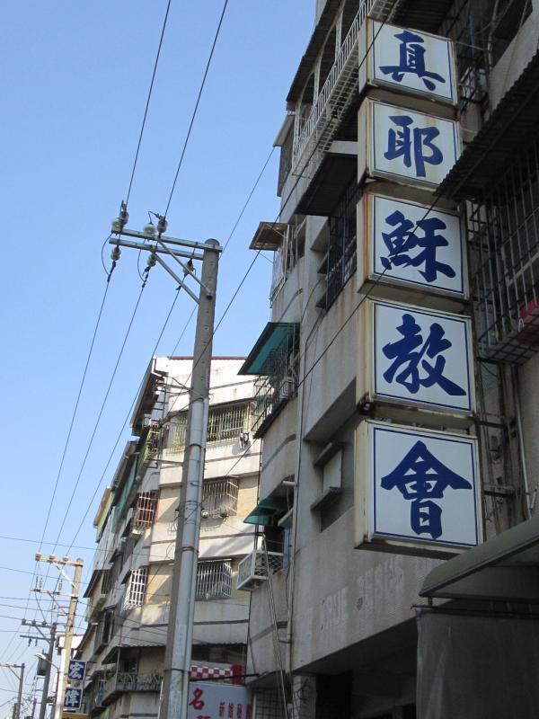 東京 地圖 中文 版